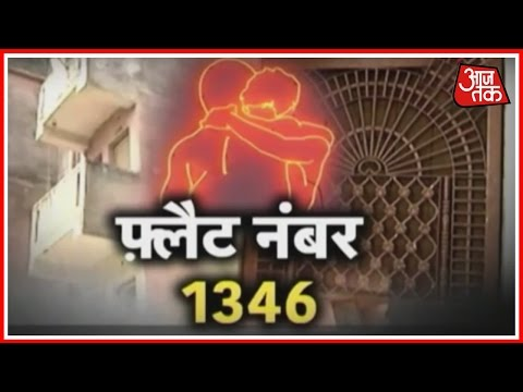 VARDAAT: Gay Connection Behind Jumping Of A Boy From Flat No. 1346 In Dwarka?