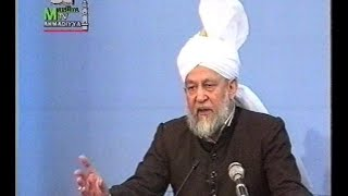 Urdu Khutba Juma on September 16, 1994 by Hazrat Mirza Tahir Ahmad