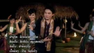 Lao Music (2) - Track 01 [HQ]