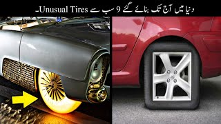 9 Most Unusual Car Tires Ever Made | دنیا کے سب سے انوکھے ٹائرز | Haider Tv