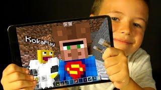 #2 НОВОЕ ВЫЖИВАНИЕ 👬 Майнкрафт Кока вместе с Родителями НУБик Minecraft PE Нуб вместе с ВЕБКОЙ