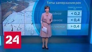 """""""Погода 24"""": замерзший во льдах Лены паром спас ледокол - Россия 24"""