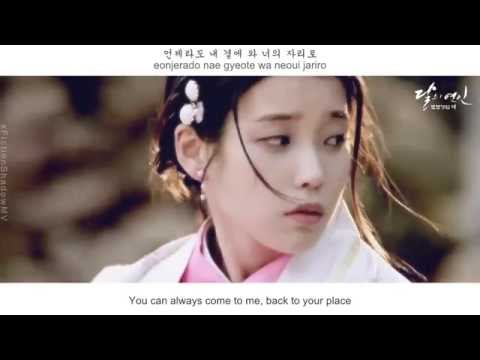 CHEN, BAEKHYUN, XIUMIN - For You FMV (Moon Lovers OST Part 1)[Eng Sub+Rom+Han]