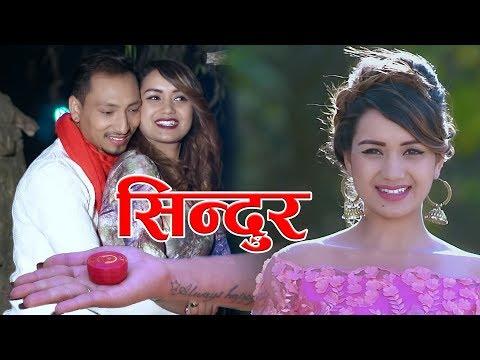 New Lok Dohori Song 2074/2017|| SINDUR || Purnakala BC/Ganesh Adhikari Ft. Sarika KC/Rihan