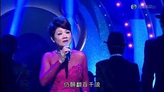 上海灘三部曲:萬般情,龍虎爭鬥,上海灘—葉麗儀