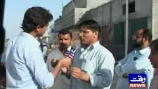 Repeat youtube video Chakwal Mojza ki haqiqat part01