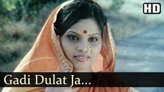 Gadi Dulat Ja | Deshrudh - Ek Parampara Songs | Kamlesh Sawant | Jagruti Dive | Dance