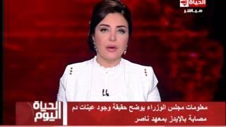 بالفيديو.. مريض إيدز يتبرع بدمه 3 مرات لمعهد ناصر