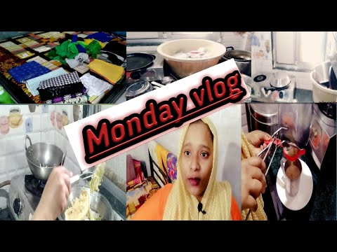 🤗Monday Morning To Night Routine🤗 मूड खराब है. Indian Youtuber Shifa Ansari. 💕
