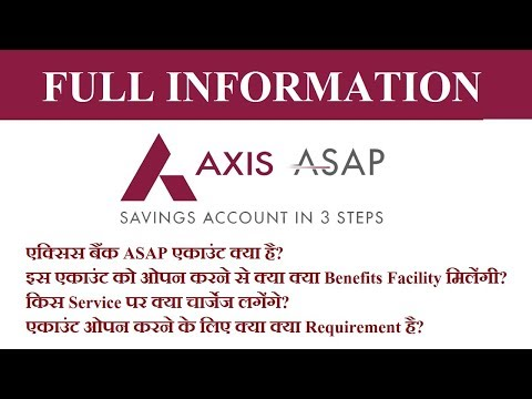 Full Information about AXIS ASAP Account | What is AXIS ASAP A/C, Benefits, Service Fees & Charges |