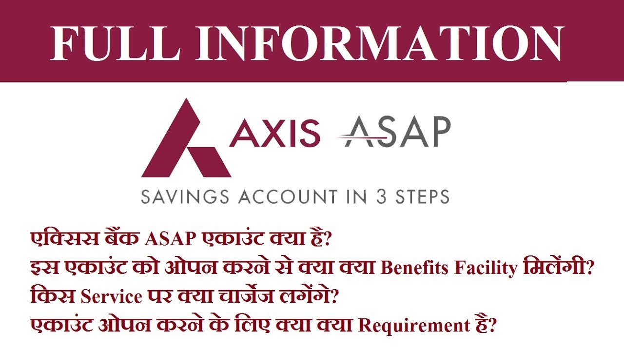 Full Information About Axis Asap Account What Is Axis Asap A C