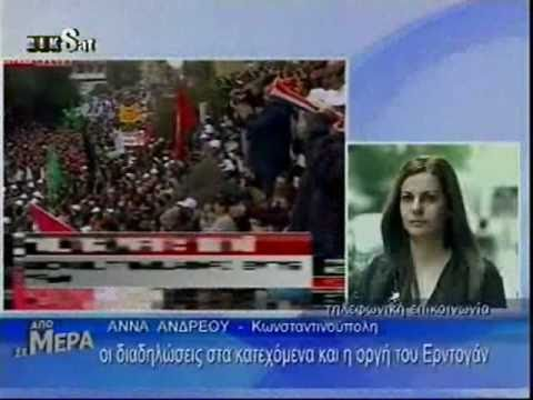 Turkey's Erdogan Furious at Turkish Cypriot 2011 Demos