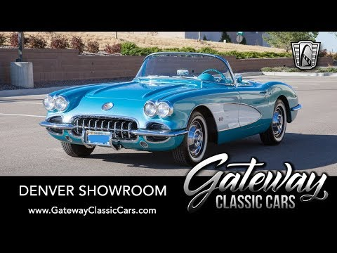 1959 Chevrolet Corvette, Gateway Classic Cars - Denver #661