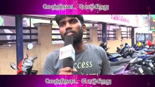 Thodari Running Successfully | Dhanush, Keerthy Suresh | Prabu Solomon | D. Imman