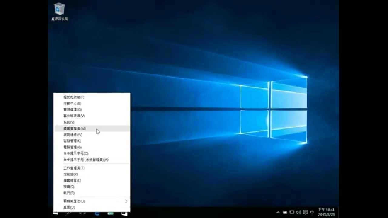 windows 10 專業 版 購買