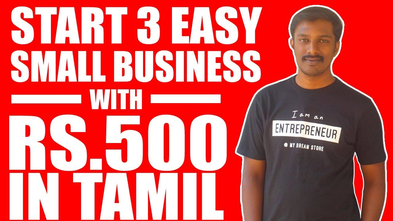 3 SMALL BUSINESS IDEAS TO START WITH RS 500 IN TAMIL