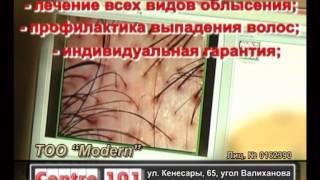 Лечение всех видов алопеции  и выпадения волос в