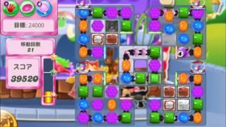 Candy Crash Saga Level 1159