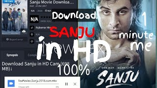 Download Sanju movie in hd    Sanju movie kaise download kare