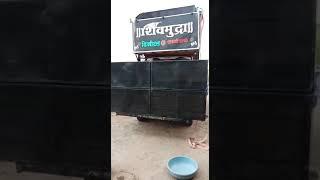Unrelease sound check Abhi Chaudhari Av remix download link in description