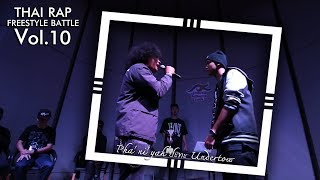 PHA'NI'YAH ปะทะ UNDERTOW - รอบ 6 คนสุดท้าย [Thai Rap Freestyle Battle V.10]