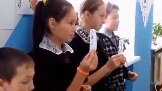Делители и кратные урок математики в 6 классе Валиева ГМ Терсинская СОШ