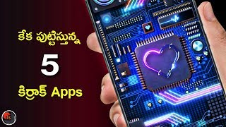 Top 5 Amazing Apps That Wins Your Heart! | Best Photo Editing Apps 2019 | Apps Review | Tech Siva