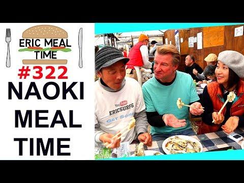 JAPAN FOOD TOUR (Historical Arai Town) - Eric Meal Time #322