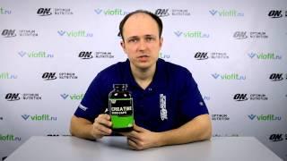Cпортивное питание - креатин Optimum Nutrition Creatine 2500 Caps(Спортивное питание от viofit.ru - описание и рекомендации по приему креатина http://www.viofit.ru/shop/creatine/optimum-nutrition-creatine-2..., 2013-04-09T09:53:35.000Z)