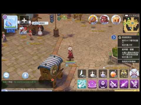 Ragnarok online slot enchantment