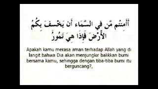 Surat Al Mulk Dan Terjemahan Indonesia