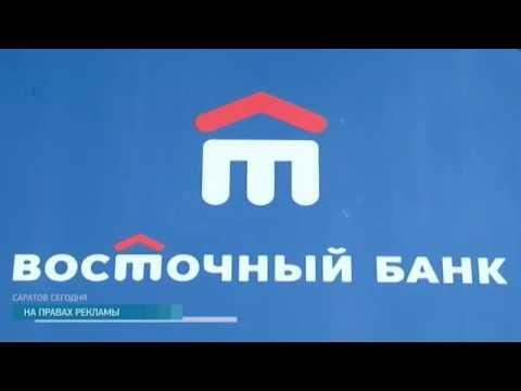 Кредит в саратове без банка