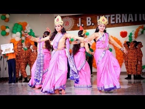 National Symbols of India - J. B. PUBLIC SCHOOL