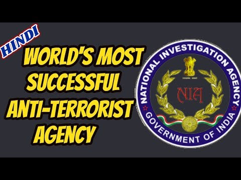 How NIA Works | Everything about NIA | NIA की सफलता की कहानी