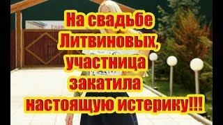 Дом 2 Новости 20 Августа 2018 (20.08.2018) Раньше Эфира