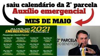 PAGAMENTOS da 2ª PARCELA do Auxílio Emergencial em 2021: NOVO CALENDÁRIO e ANTECIPAÇÃO de SAQUE…