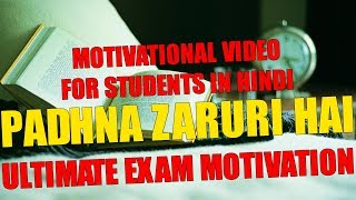 EXAM MOTIVATION - PADHNA ZARURI HAI | Motivational Video for Students in Hindi | SuperHuman Formula