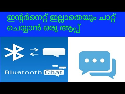 How to chat without internet    malayalam    Bluetooth chat app   