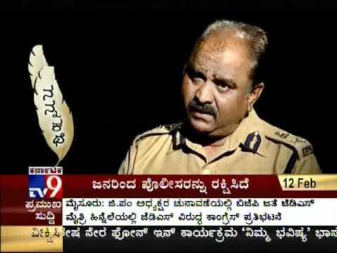 TV9 NANNA KATHE WITH POLICE COM.SHANKAR BIDARI - Full