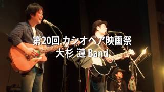 大杉 漣(Vo,G,Harm)http://zaccoe.exblog.jp/ 堀尾和孝(G)http://ww...