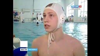 Красноярские ватерполисты-юниоры стали лучшими в Сибири