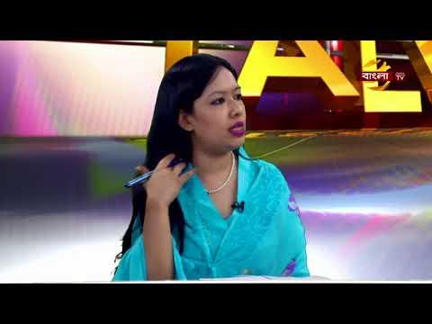 Bangla Talk | চলমান রাজনীতি | EP 09 | 11/10/2017