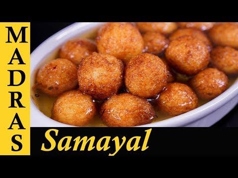 Rava Jamun Recipe in Tamil | Rava Gulab Jamun Recipe | How to make Rava Gulab Jamun in Tamil