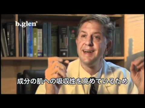 ビーグレン テレビCM Part 2