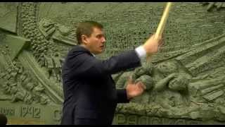 Презентация барельефа Сталинградская битва