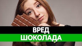 видео Можно ли беременным шоколад