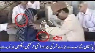 Jali Peer With Women Caught karachi in Pakistan 2018 Fake Peer With Girls