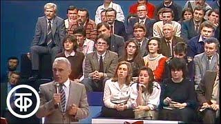 Телемост ''Москва - Лондон'' о перестройке и Маргарет Тэтчер (1987)