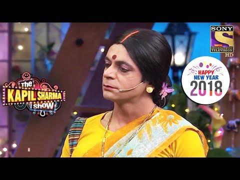 New Year Special | Rinku Devi | The Kapil Sharma Show