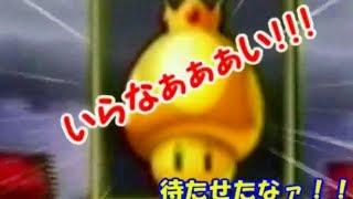 【ゆっくり実況】マリオカートWii ゆっくーりと1位を目指せ!  Part1 thumbnail